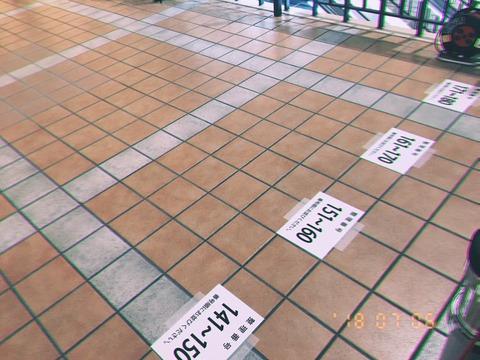 【悲報】HKT48の劇場公演、大雨の影響でとんでもないことに