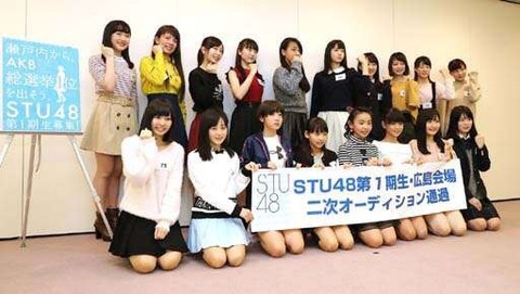 【STU48】広島会場のオーディション動画キタ━━━━(゚∀゚)━━━━!!