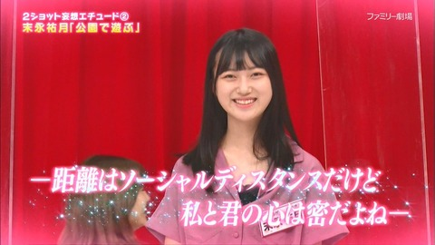 【AKB48】末永祐月、活動辞退に関してのご報告