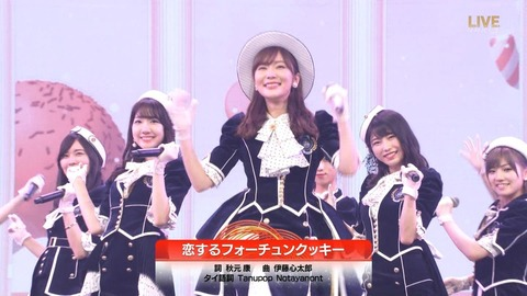 【AKB48】今年もNHK紅白歌合戦に出演できるのか?