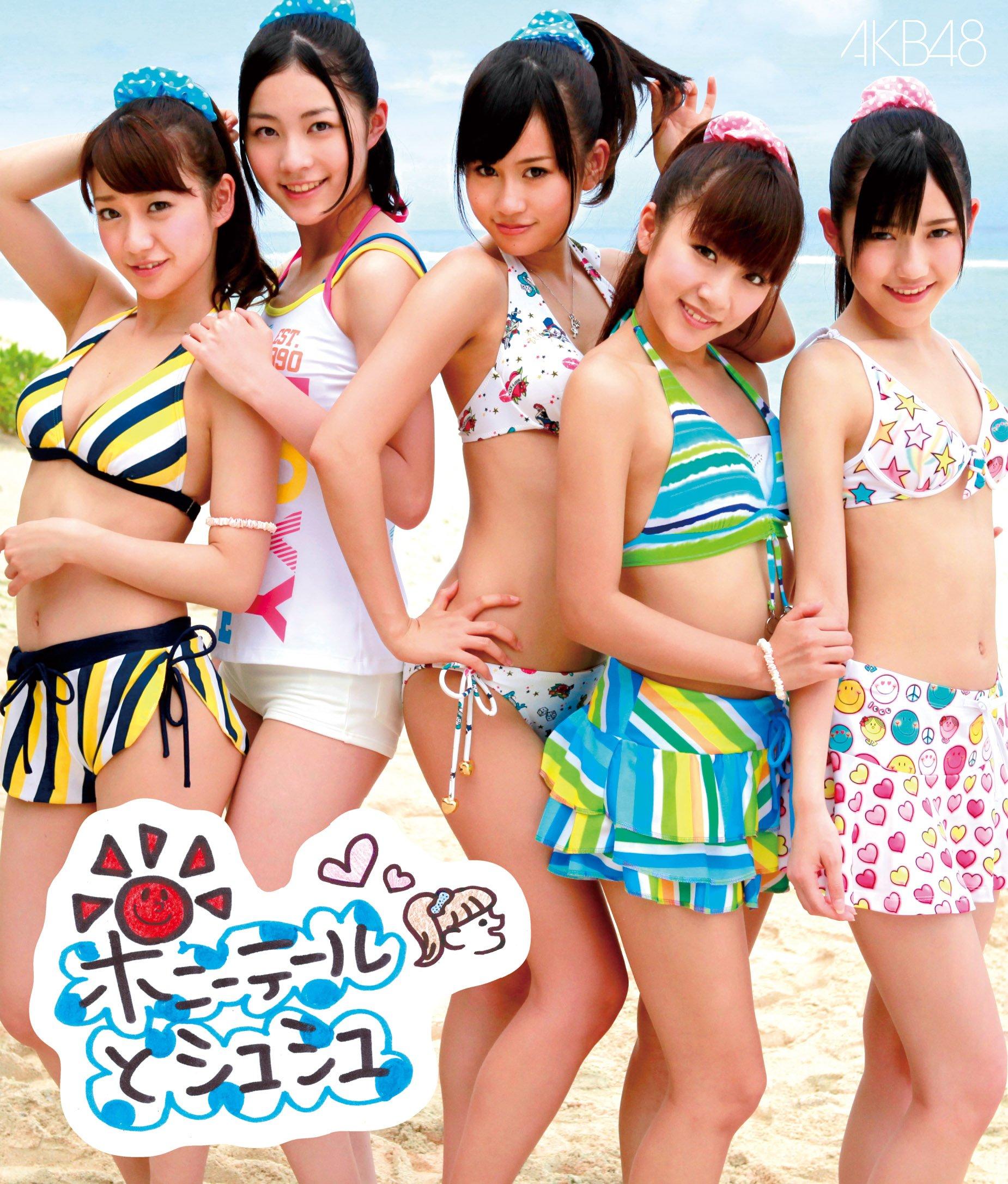 【AKB48】社会現象を巻き起こした「ポニーテールとシュシュ」から10年