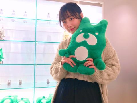 【SKE48】鎌田菜月「未だに現実味がわかない」SKEオフィシャル「私もとても緊張しました」この謎仕事の正体は?