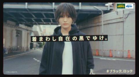 【朗報】山本彩が「スポーツデポ」「アルペン」イメージキャラクターに!WEBCMも同時解禁!