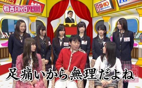 【AKB48】まりやんぬ「紅白歌合戦に絶対出たいので一緒に頑張ってくれますか?」【鈴木まりや】