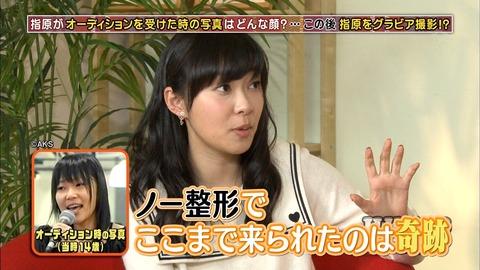 【HKT48】最近指原莉乃が可愛くなってるのはナンデだろ?