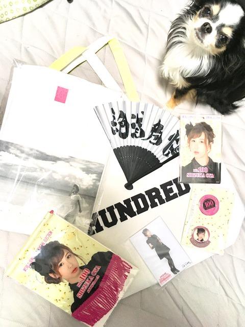 【AKB48G】メンバーがデザインした「推しバッグ」が次々と届いている模様!
