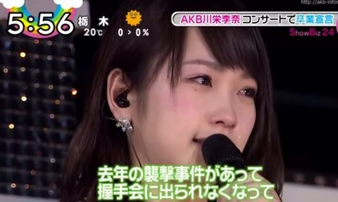 【AKB48G】お前らが過去一番悲しかった卒業発表は誰?