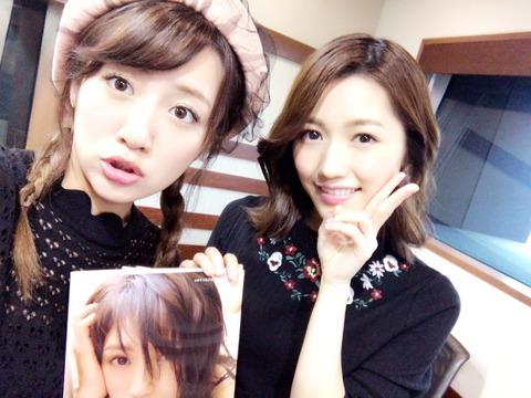 【元AKB48】高橋みなみ「新しいスタートとなる麻友ちゃんにこの曲を送ります」
