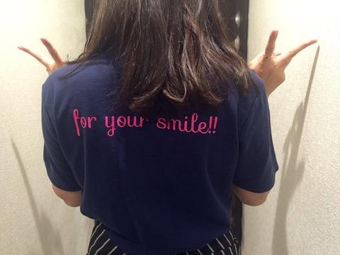 焼肉IWAに新たな元AKB48メンバーが加入!「天然系美少女が大人に」