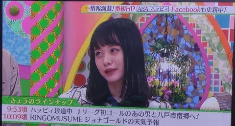 【AKB48】謹慎中のチーム8横山結衣さん、生放送に出演www