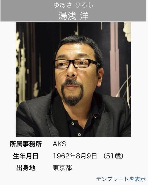【悲報】SKE48劇場支配人湯浅、今日も責任丸投げ