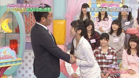 【AKB48G】握手会で谷間見せてくれるメンバーっていますか?