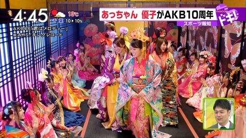 【AKB48】君はメロディーMVにヤフコメ民から厳しい意見が殺到