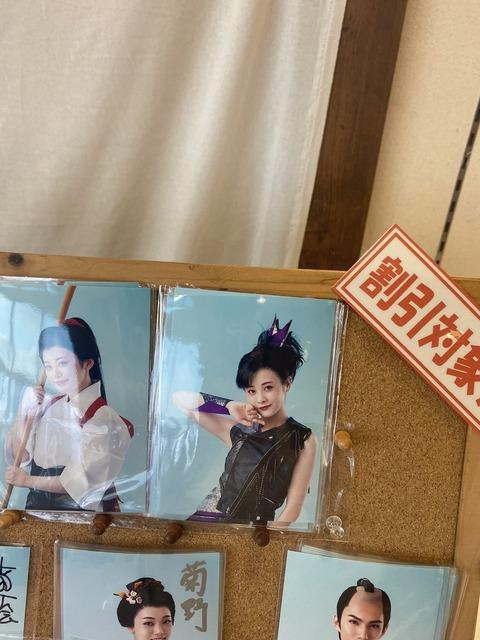 【AKB48】チーム8横山結衣「ゆいの写真いっぱい買ってください」