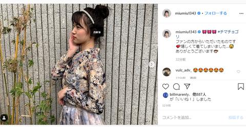 【AKB48】チーム8下尾みうさんチマチョゴリを着て韓国人ファンに感謝の言葉