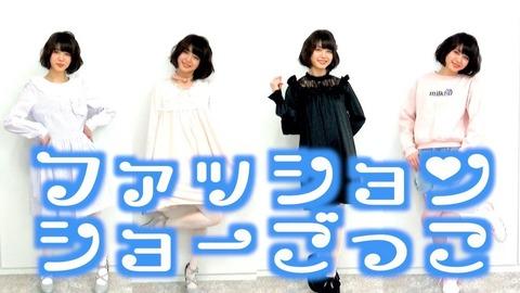 【NMB48】Youtuber市川美織さん、初めてアイドルっぽい動画をアップする【みおりん】