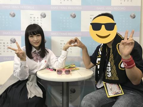 【AKB48】最新の川本紗矢さんの画像をご覧ください