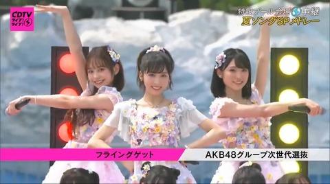 【AKB48】なんで小栗有以がセンターに固定されてるの?