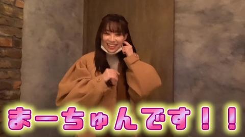 【動画】元AKB48小笠原茉由(25歳)の最新映像がこちらwww