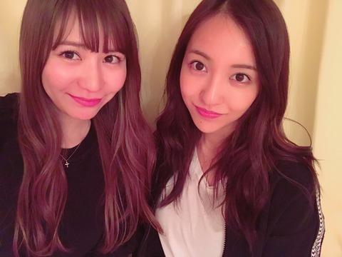 【元AKB48】この写真見て誰か名前わかる奴いる?