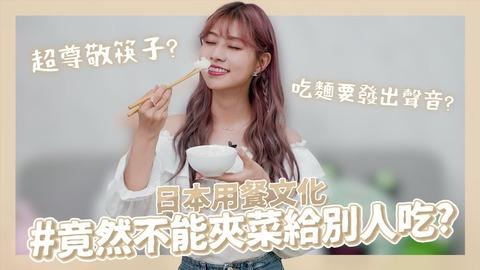 【衝撃】元AKB48阿部マリアさん、YouTube登録者数20万人突破!台湾で大成功している模様