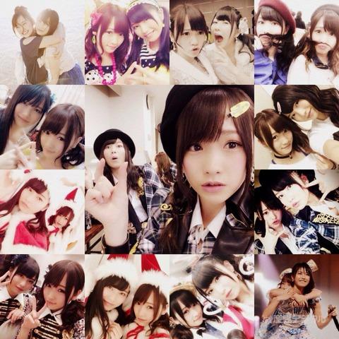 【AKB48】横山由依「川栄に久しぶりに会った!」