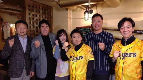 【朗報】NMB48川上千尋が2020年1月から始まる阪神タイガースの番組「虎ヲタ」に出演!【ちっひー】