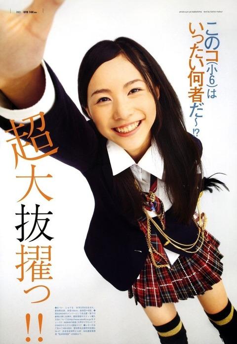 【SKE48】松井珠理奈って言うほど10年に一人の逸材か?