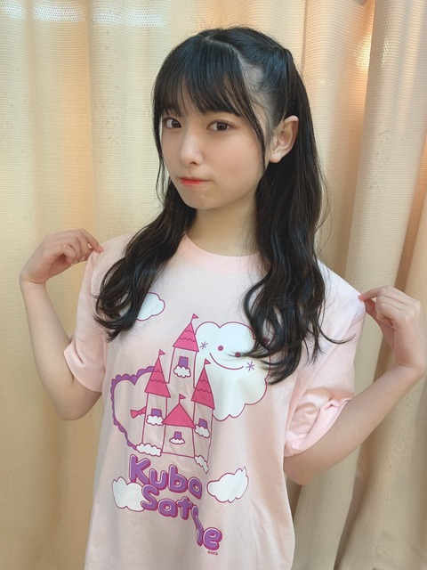 【悲報】AKB48久保怜音ソロコングッズがみるきーランドグッズに酷似・・・