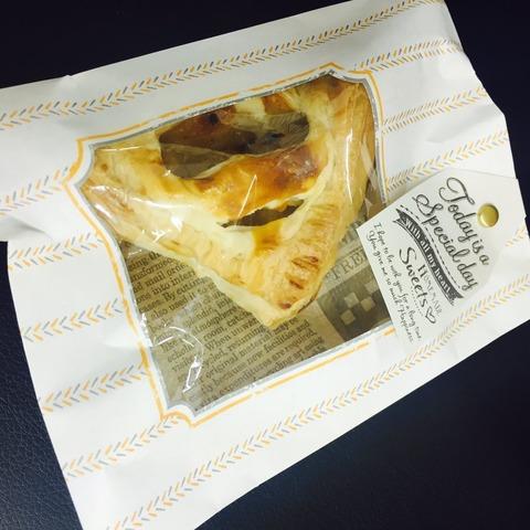 【AKB48】岡部麟ちゃんに手作りアップルパイを貰ってウッキウキなゆいはんwww【横山由依】