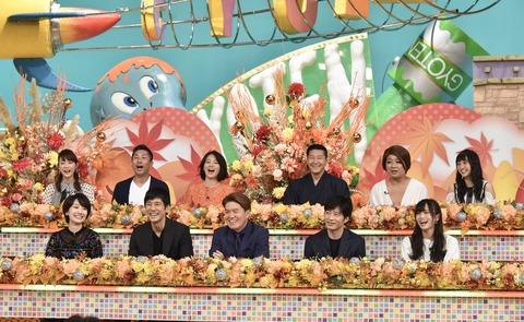 【朗報】10月9日(火)の「ザ!世界仰天ニュース」にNMB48山本彩&山本彩加が出演
