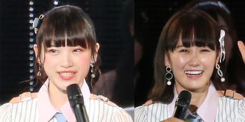 【NGT48】太野彩香と西潟茉莉奈ってもう詰んだよな?