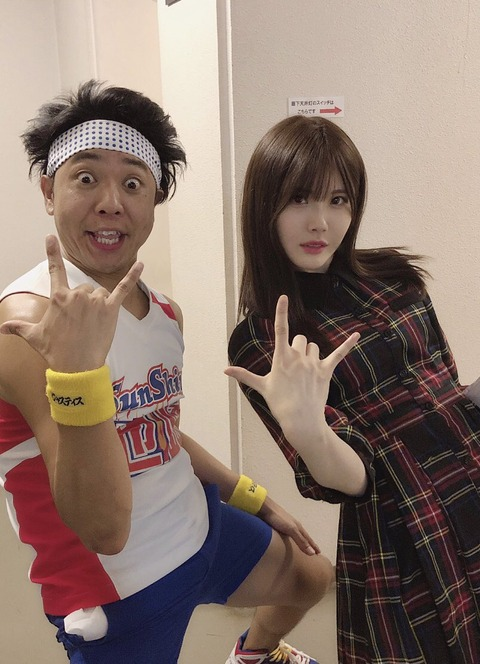 【AKB48】どうしてSKE48の谷真理佳ですら大手のナベプロに入れたのにぱるるとか珠理奈は微妙な事務所だったの?
