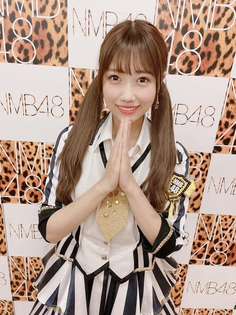 【NMB48】坂本夏海、劇場公演にて卒業発表
