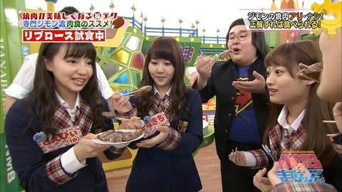 【NMB48】肉が待ちきれないりぽぽwwwwww【小谷里歩】