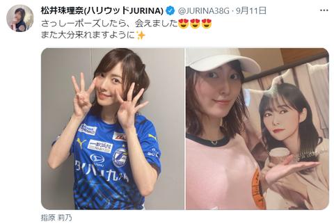 世界チャンピオン松井珠理奈さんが横山由依の卒業発表を完全スルーしている理由って?