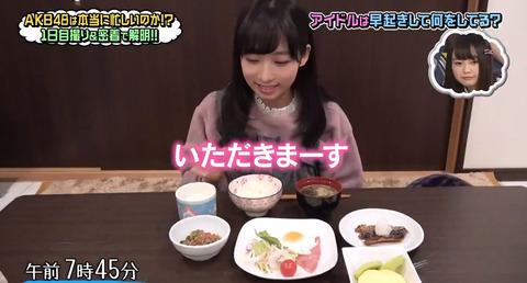 【AKB48】チーム8小栗有以ちゃんの朝食が素晴らしい!!!