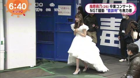 【AKB48G】まゆゆ、さっしー、さや姉が卒業して咲良が韓国に行ってしまった48Gって・・・
