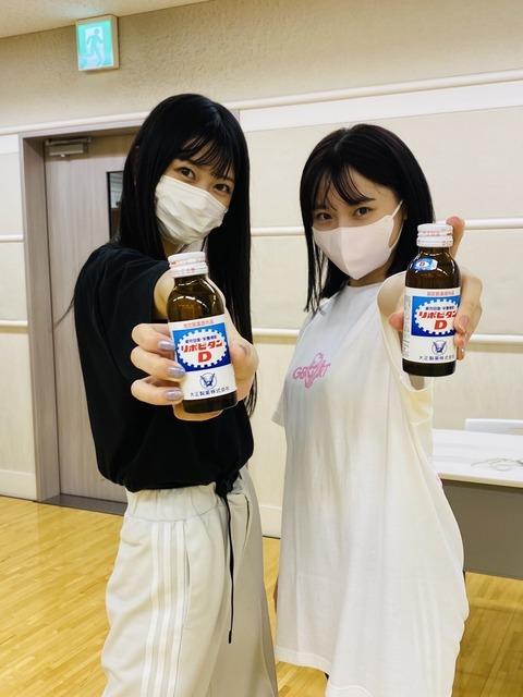 【AKB48】さとねのお〇ぱいでけえ・・・【久保怜音】