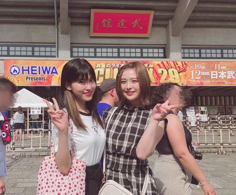 【悲報】AKB48谷口めぐさん、とんでもない詐欺を働くwww