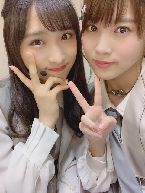【AKB48】ゆいゆいとべりんちゃん、年収高いのはどっちだろう?【小栗有以・岡部麟】