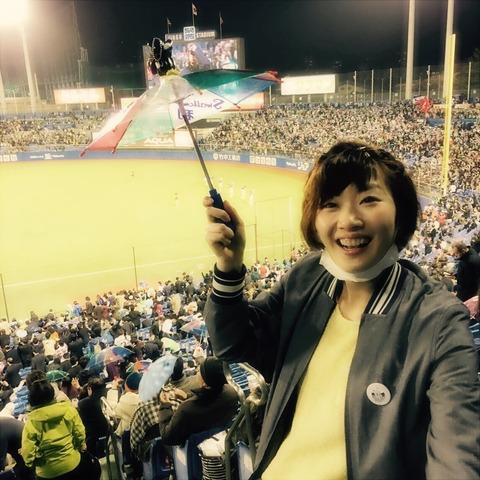【朗報】AKB48田名部生来さん(阪神ファン)、神宮球場に現れる