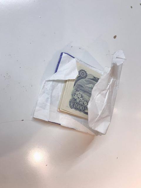 【画像】SKE48谷真理佳の財布、ヤバすぎるwwwwww