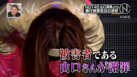 【AKB48G】闇の深い事件で打線を組んでみた
