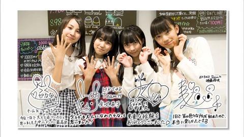 【ロリコンビ】HKT48なこみく、SKE48えごなる、AKB48ひなもえ、NMB48は?