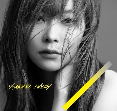 【HKT48】指原莉乃「人生最後のMV撮影が終わりました」