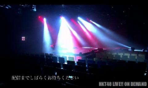 【悲報】HKT48劇場でセリが下がらなくなり公演中断