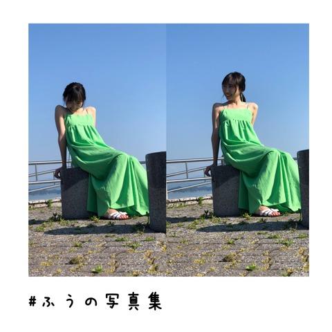 【悲報】STU48薮下楓さんの写真集、オフショットを見る限り期待薄・・・