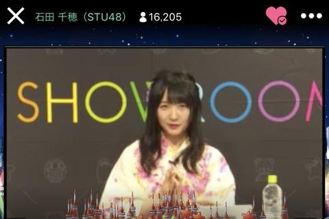 【STU48】石田千穂さん、SHOWROOM配信でタワー41本!!!