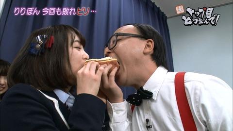 【悲報】NMB48三田麻央、禿メガネに穢される
